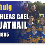 Carrigtwohill GAA Club